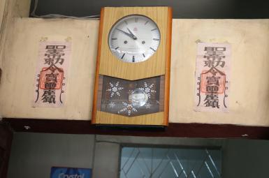 Ile Maurice Vieux Grand Port visite boutique chinoise