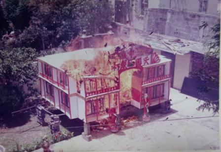 kwok joss paper china town mauritius funeral