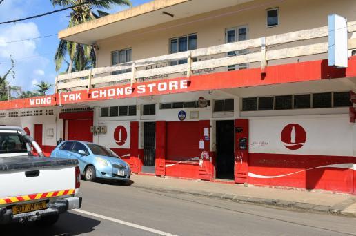 Wong Tak Chong Store Vieux Grand Port